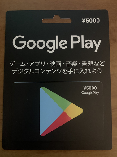 [Free Shipping Card Shipping] Google Play Gift Card 5000 yen Code Google Playpoint Digestion
