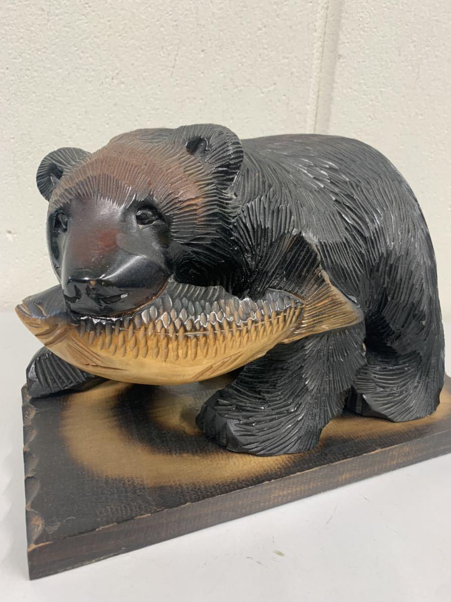 木彫り 熊 置物 木彫りの熊 /nb14_画像3