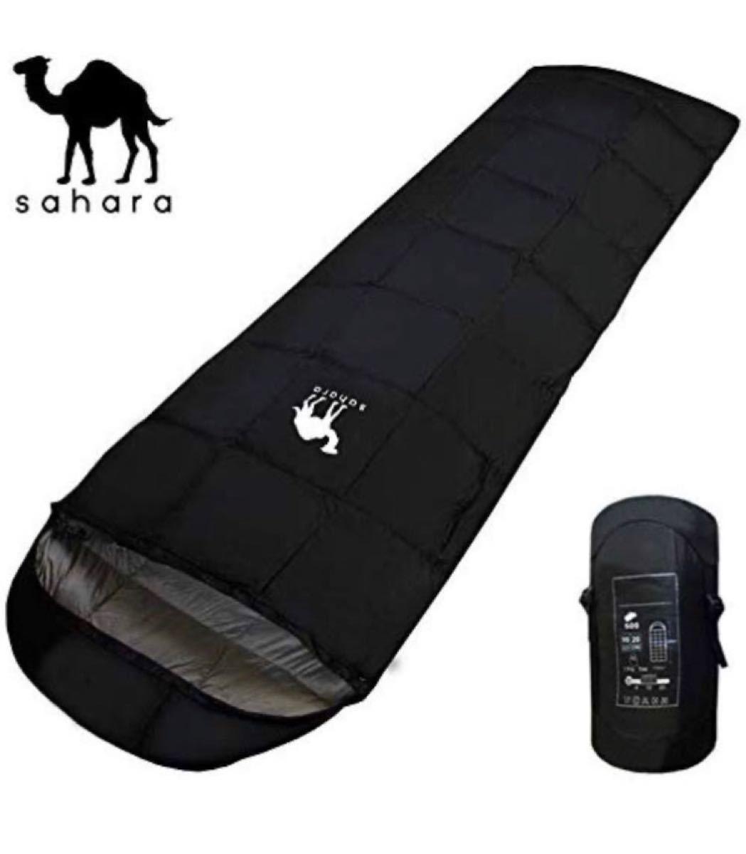 寝袋 封筒型 ダウン シュラフ -5℃ コンパクト収納 ブラック