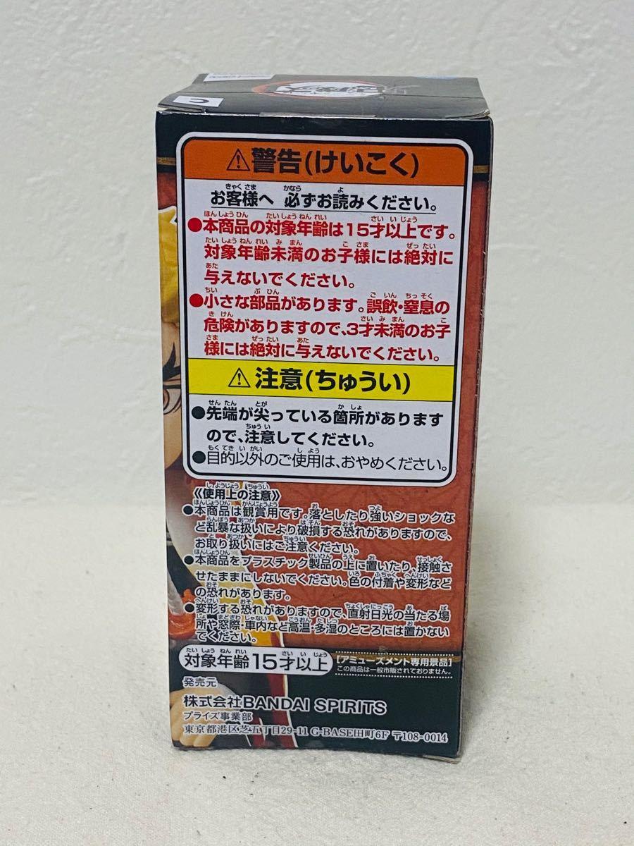 【週末限定価格】鬼滅の刃 ワールドコレクタブルフィギュア 煉獄杏寿郎