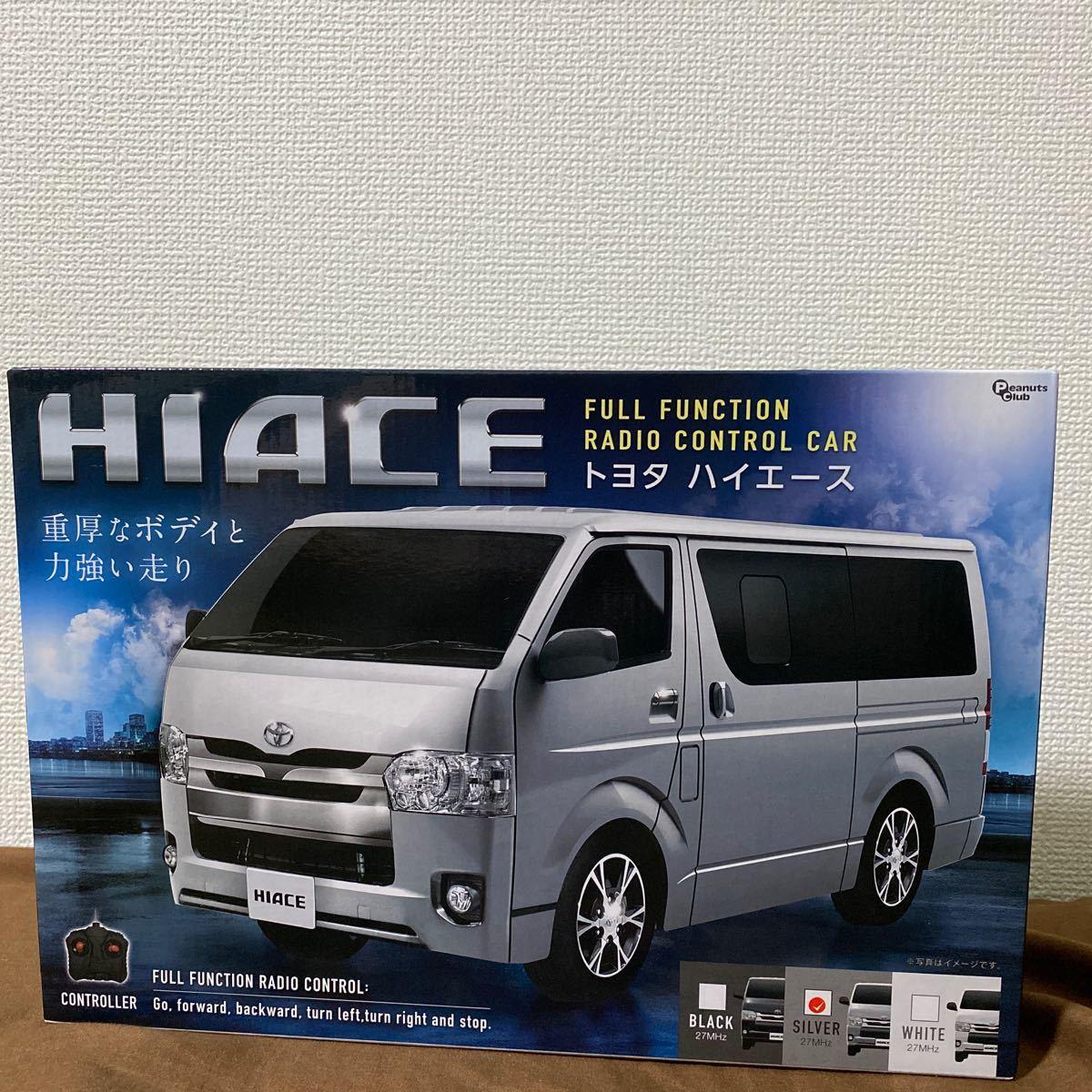 ラジコン ラジコンカー TOYOTA ハイエース
