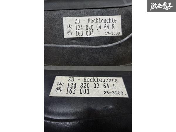 ベンツ純正 W124 Eクラス 300E 500E 前期 テールライト テールランプ 左右セット_画像3