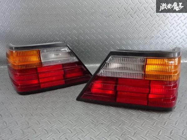 ベンツ純正 W124 Eクラス 300E 500E 前期 テールライト テールランプ 左右セット_画像1