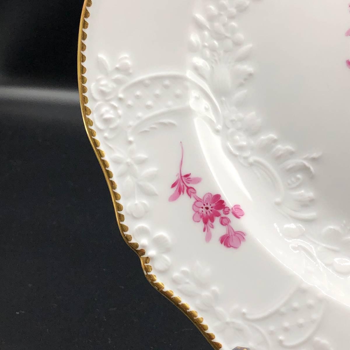 美品★マイセン 赤紫 フラワー レリーフ プレート★1級品 25cm 金彩 単色 花 皿 MEISSEN 5_画像5