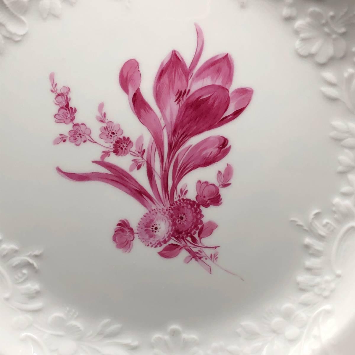 美品★マイセン 赤紫 フラワー レリーフ プレート★1級品 25cm 金彩 単色 花 皿 MEISSEN 5_画像2