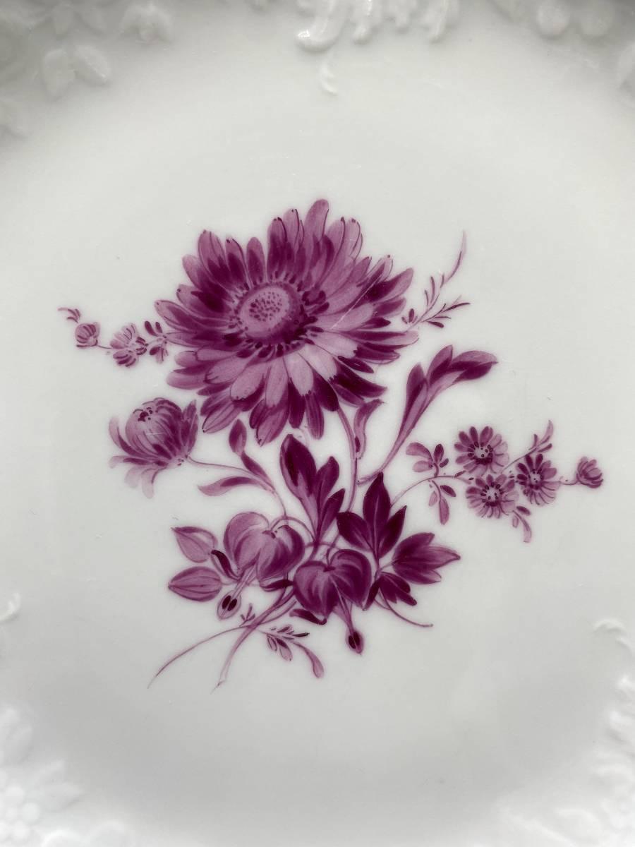 マイセン 赤紫 フラワー レリーフ プレート★1級品 21cm 金彩 単色 花 皿 MEISSEN 5_画像2