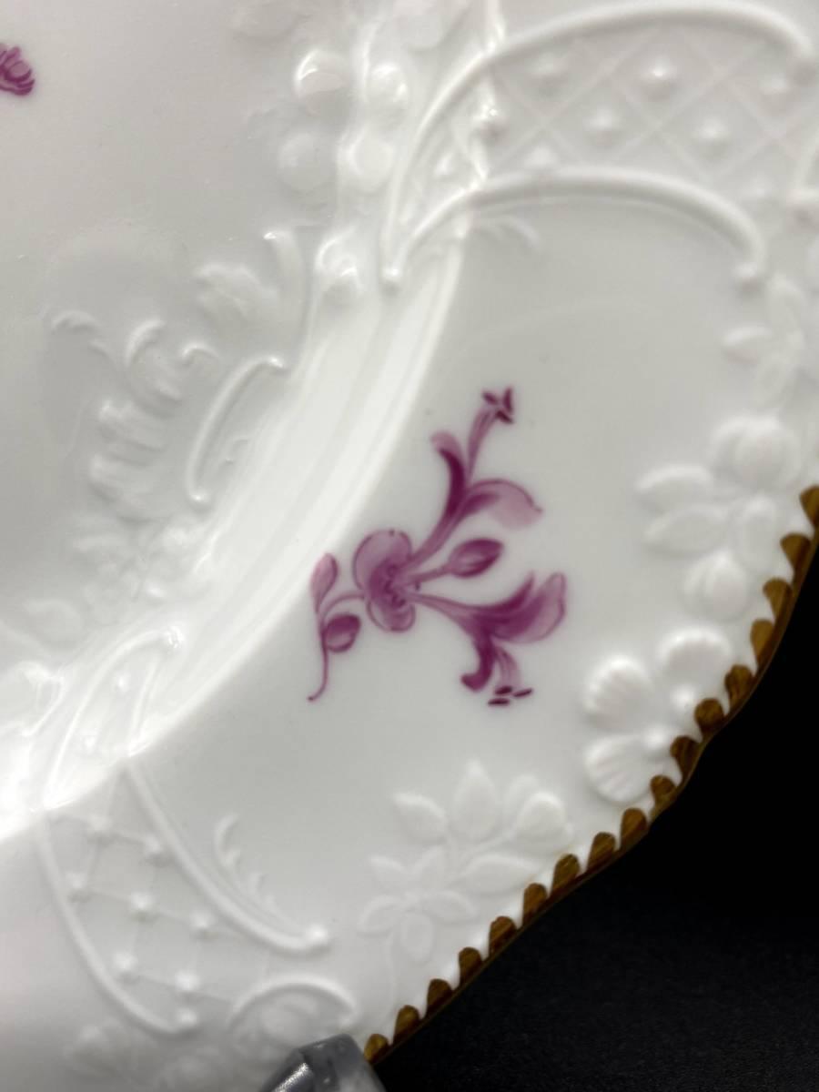 マイセン 赤紫 フラワー レリーフ プレート★1級品 21cm 金彩 単色 花 皿 MEISSEN 5_画像3