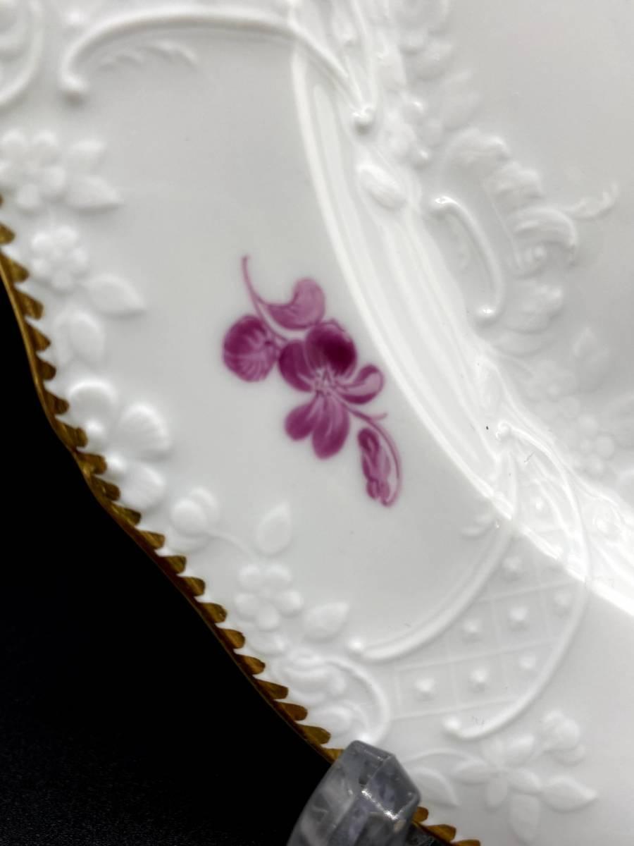 マイセン 赤紫 フラワー レリーフ プレート★1級品 21cm 金彩 単色 花 皿 MEISSEN 5_画像5