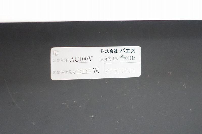 ■□McIntosh MC2500 パワーアンプ マッキントッシュ 正規品□■005887006W□■_画像7
