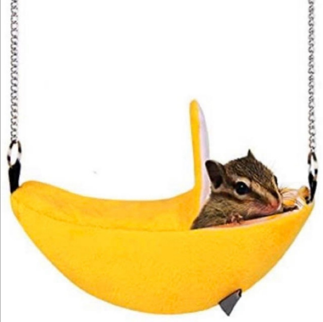 ペット用ハンモック バナナボート型