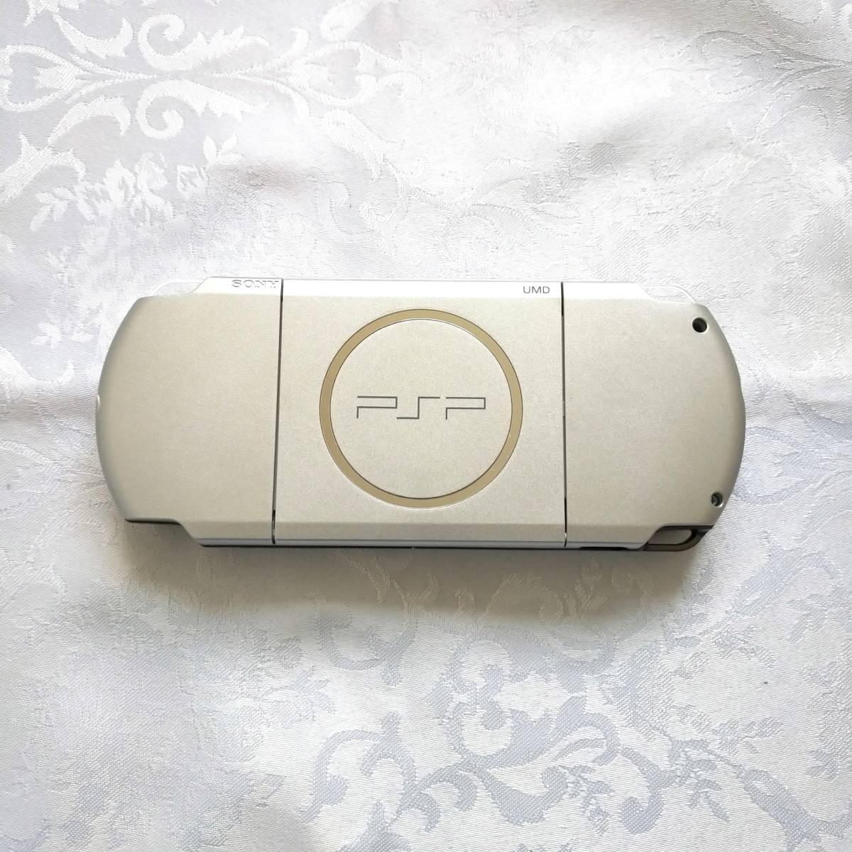 PSP 3000 すぐ遊べるセット(シルバー) 32GB(メモリースティックアダプター&MicroSDカード)