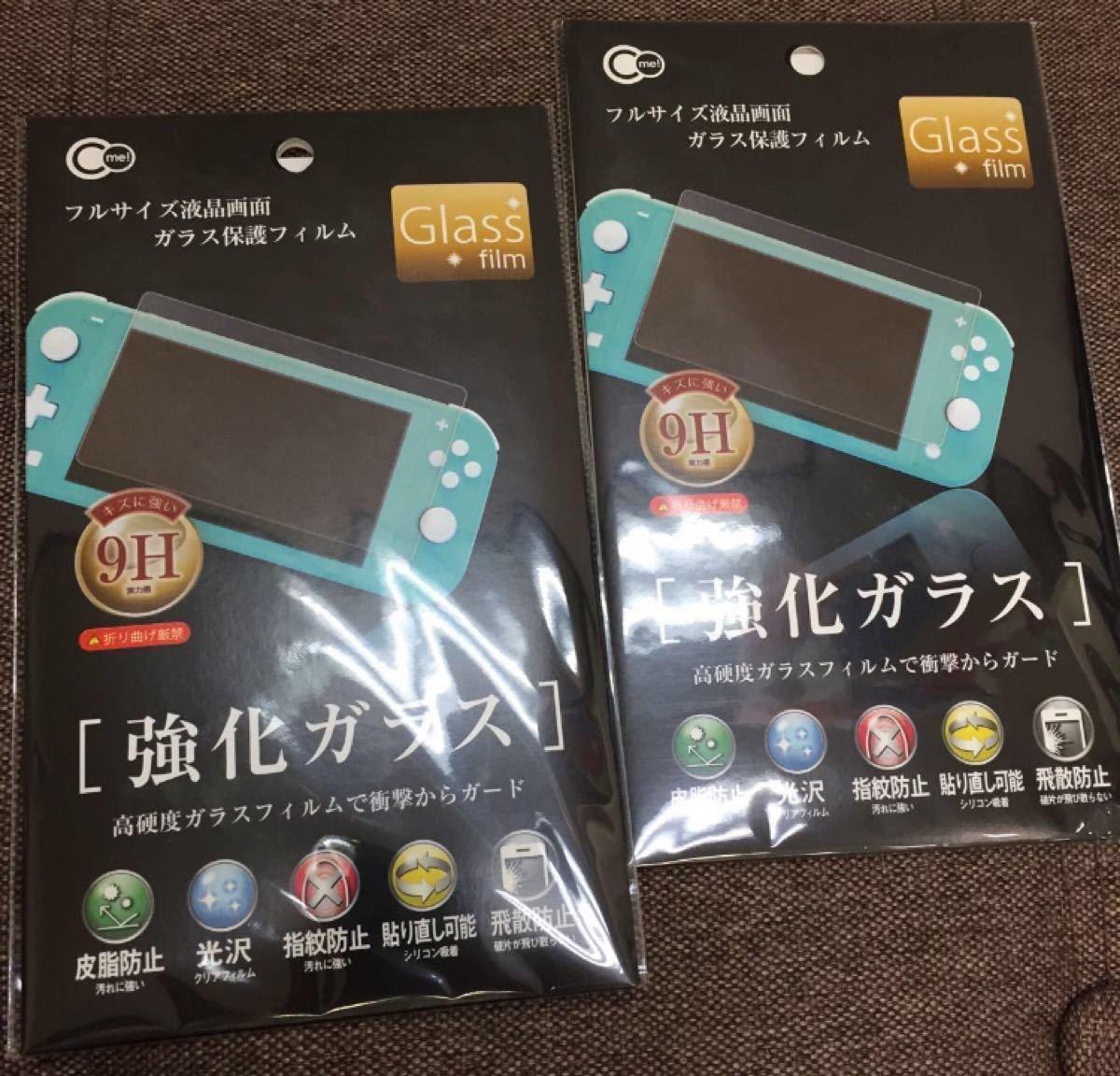 任天堂 Nintendo スイッチ ライト  液晶保護フィルム 2枚セット ダイソー セリア キャンドゥ