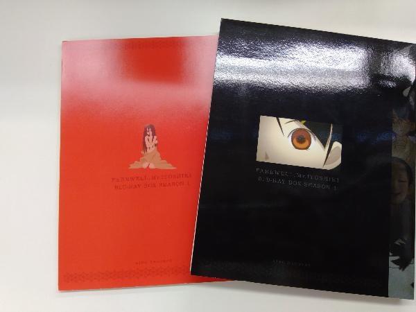 さよなら絶望先生 BOX(Blu-ray Disc)_画像3