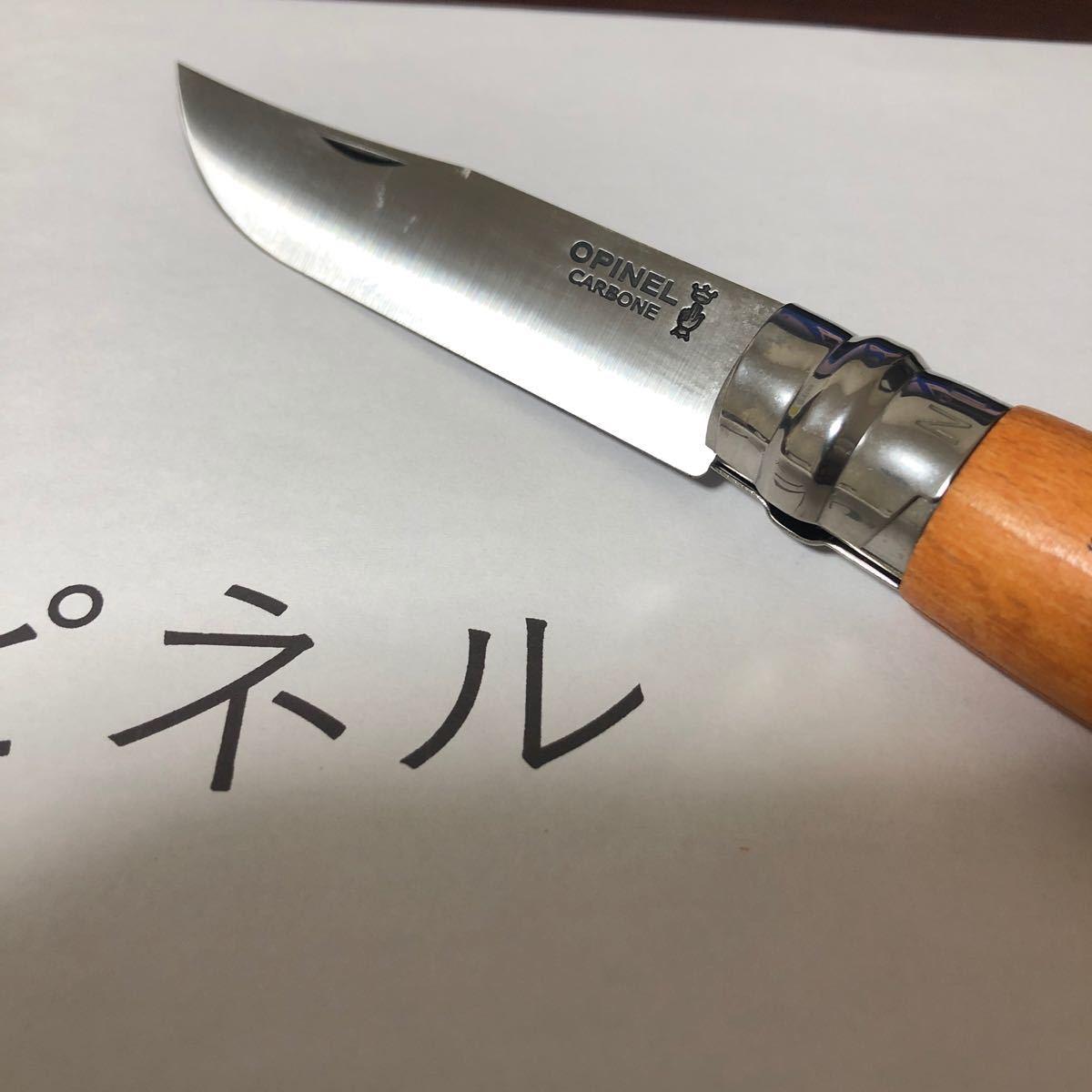 オピネル カーボン No9 並行輸入品