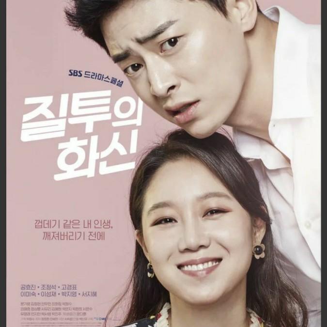 韓国ドラマ 嫉妬の化身 ブルーレイ