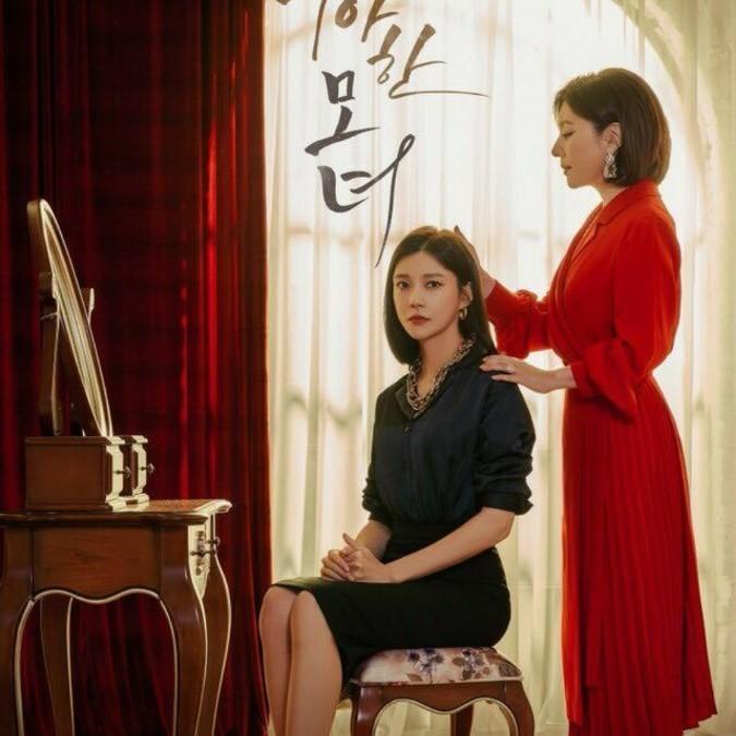 韓国ドラマ 優雅な母娘 Blu-ray
