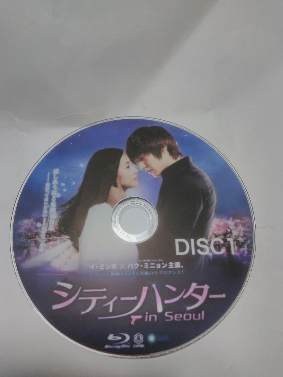 韓国ドラマ シティーハンター ブルーレイ