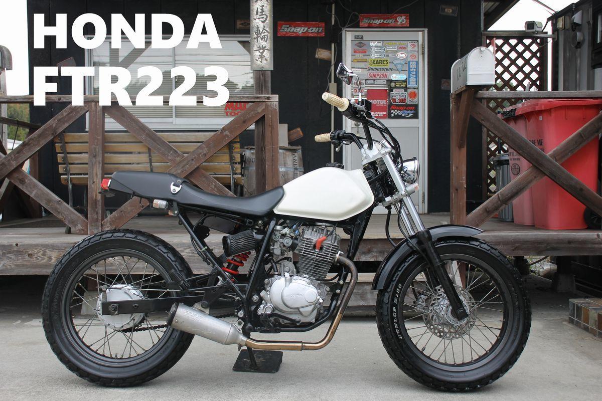 「ストリートバイクの定番! FTR223 MC34 ストリートトラッカーカスタム 社外パーツ多数 ホンダ 検: TW TR ボバー スカチューン ZXCV20484」の画像2