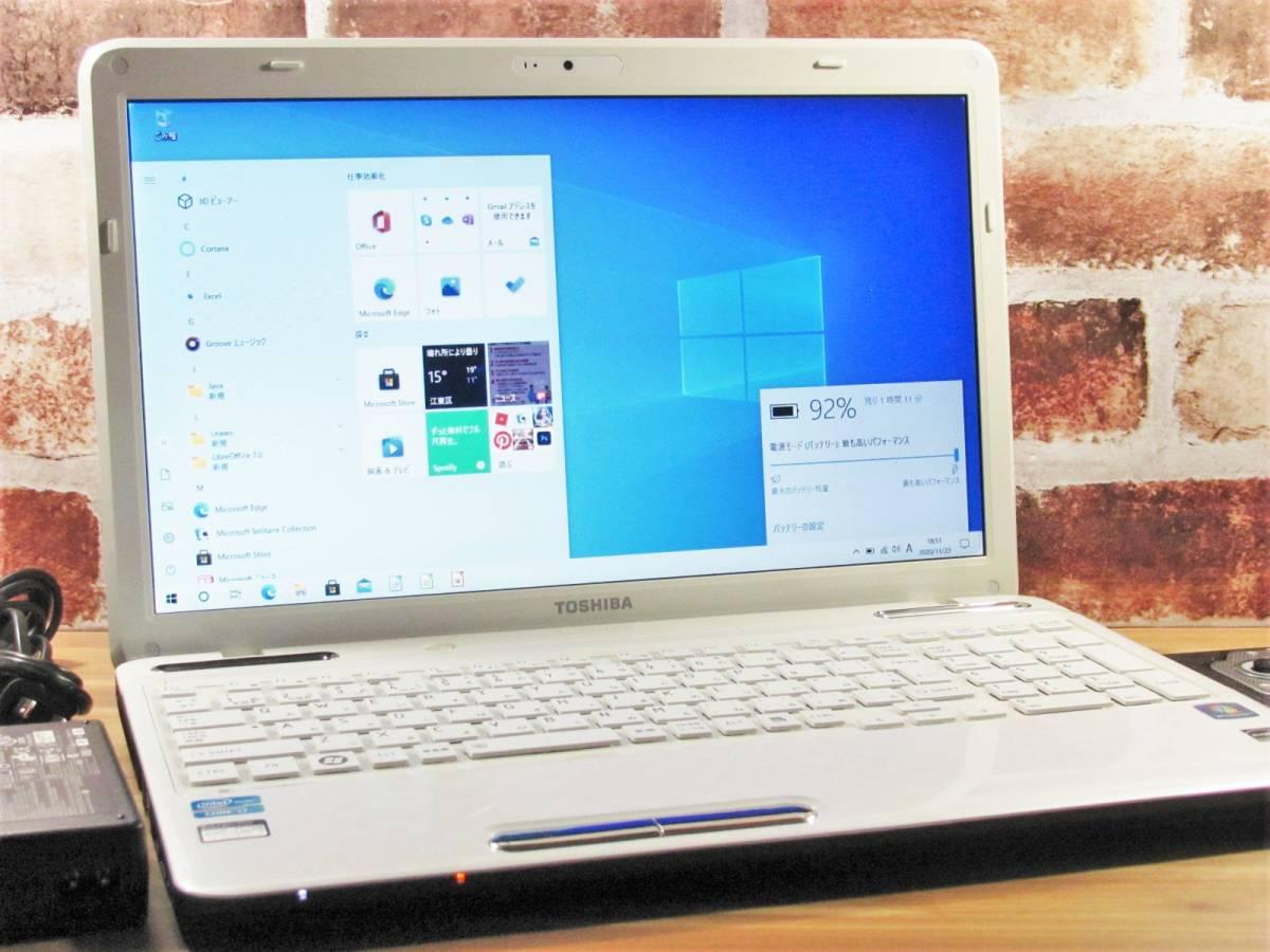 [N27]東芝 dynabook T451 Core i7 新品SSD480GB メモリ8GB ブルーレイ 無線LAN カメラ オフィス 初期設定済 Windows10