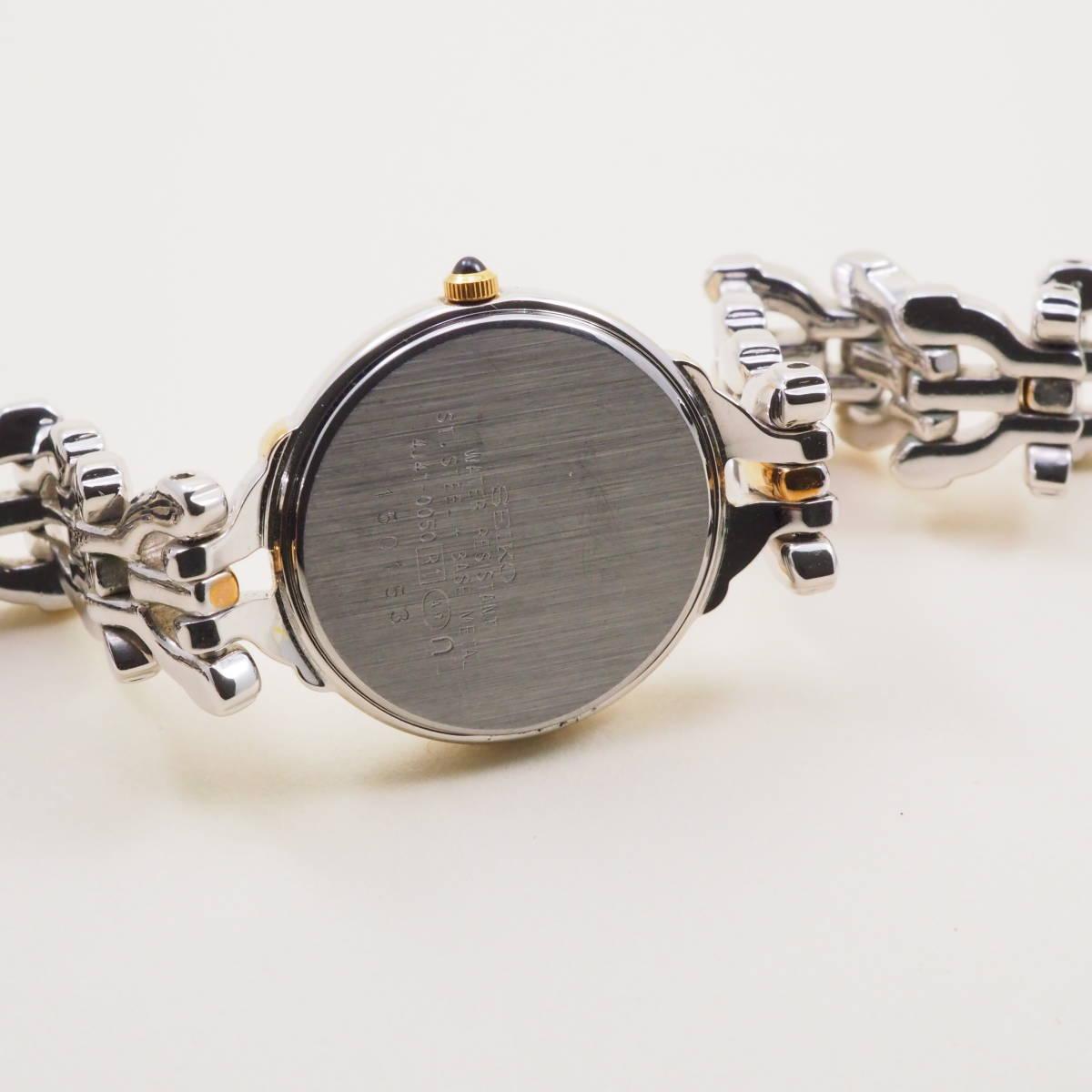 不動美品ジャンク セイコーSEIKO EXCELINE エクセリーヌ 薄型アナログ レディース 4J41-0050 耐磁 QUARTZ 管:20201120-149-1-3_画像6