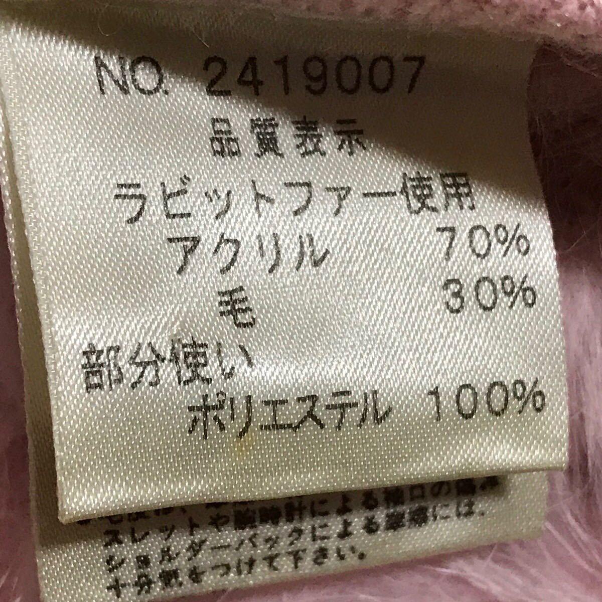 ★ラビットリアルファーリボン付きショール★ストール★マフラー★ピンク★レディース