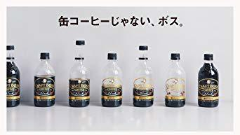 サントリー コーヒー クラフトボス 無糖ブラック 500ml×24本_画像4