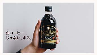 サントリー コーヒー クラフトボス 無糖ブラック 500ml×24本_画像3