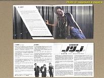 ★即決★ JYJ / THE BEGINNING (台湾発売盤) -- 東方神起のユチョン、ジュンス、ジェジュンが放つ世界デビューアルバム_画像4