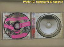 ★即決★ HEMO+MOOFIRE (ヘモ・アンド・ムーファイヤー) / HEMO+MOOFIRE presents SOCA SOCA SOCA VOLUME.2_画像3