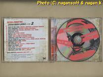 ★即決★ HEMO+MOOFIRE (ヘモ・アンド・ムーファイヤー) / HEMO+MOOFIRE presents SOCA SOCA SOCA VOLUME.2_画像4