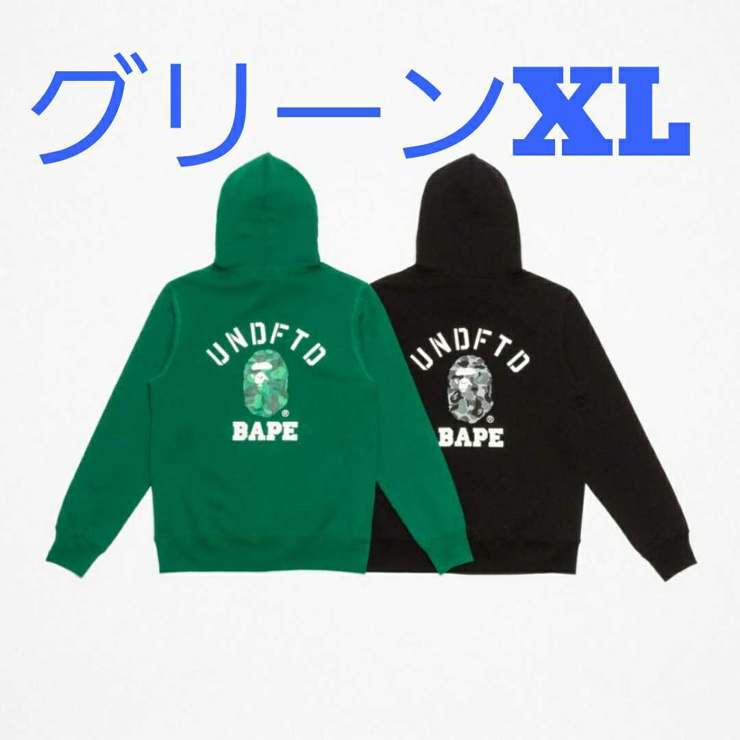 XL GREEN BAPE UNDEFEATED PULLOVER UNDFTD プルオーバー パーカー ベイプ アンディフィーテッド 緑 グリーン