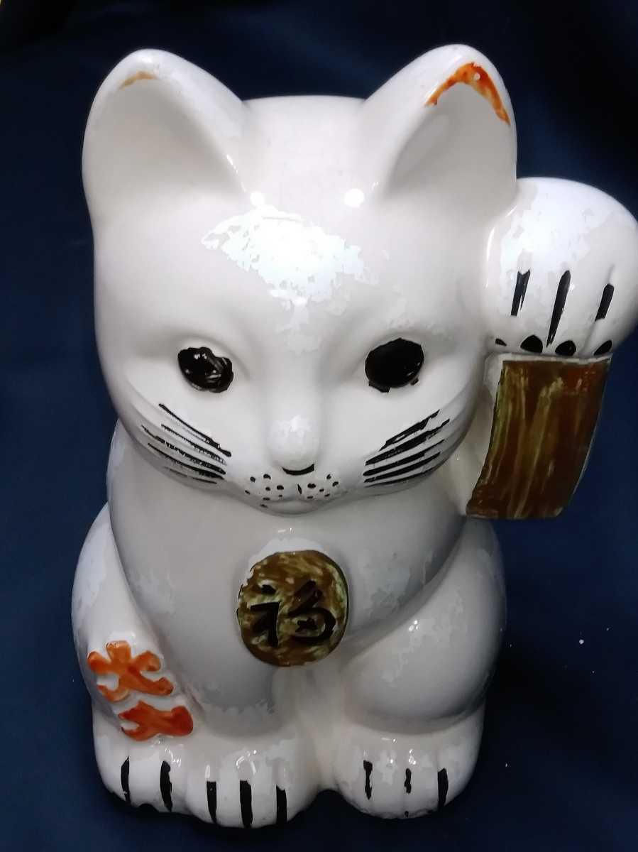 年代物 招き猫 磁器製 左手招き 高さ約32cm 明治 大正 昭和 置物 縁起物 貯金箱_画像7