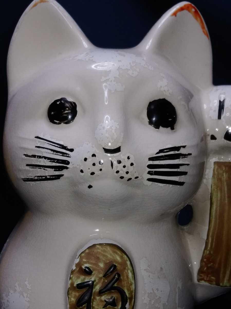 年代物 招き猫 磁器製 左手招き 高さ約32cm 明治 大正 昭和 置物 縁起物 貯金箱_画像4