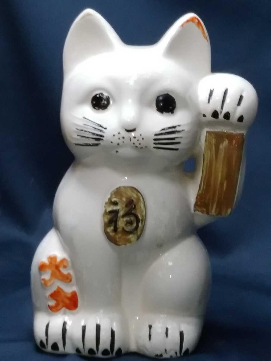 年代物 招き猫 磁器製 左手招き 高さ約32cm 明治 大正 昭和 置物 縁起物 貯金箱_画像1