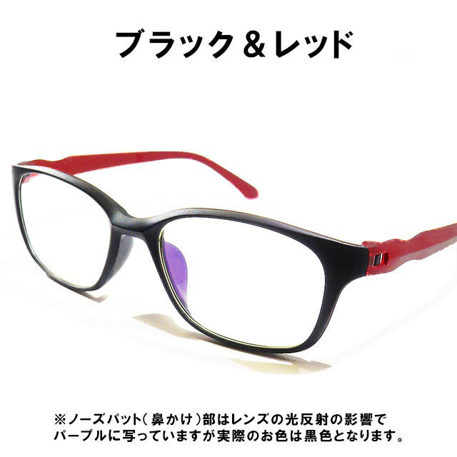 アウトレット リーディンググラス 老眼鏡 ツヤ消し 黒赤 3.5 ブルーライトカット PC スマホ シニアグラス メンズ レディース 軽い おしゃれ_画像4
