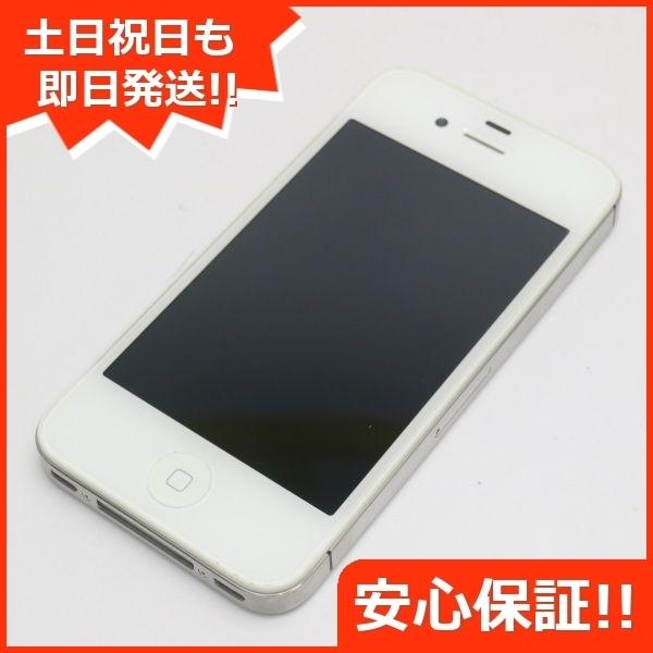 ●安心保証 即日発送●美品●au iPhone4S 32GB ホワイト●白ロム 中古本体_画像1