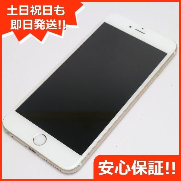 ●安心保証 即日発送●良品中古●DoCoMo iPhone6 PLUS 128GB ゴールド● 中古本体_画像1