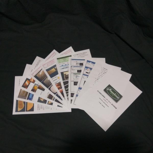 送料無料 βレタープレス製作4点キットBeta 紫外線硬化樹脂版 レザークラフトの刻印に!詳しい解説書付き_ノウハウ満載詳しい解説書つき