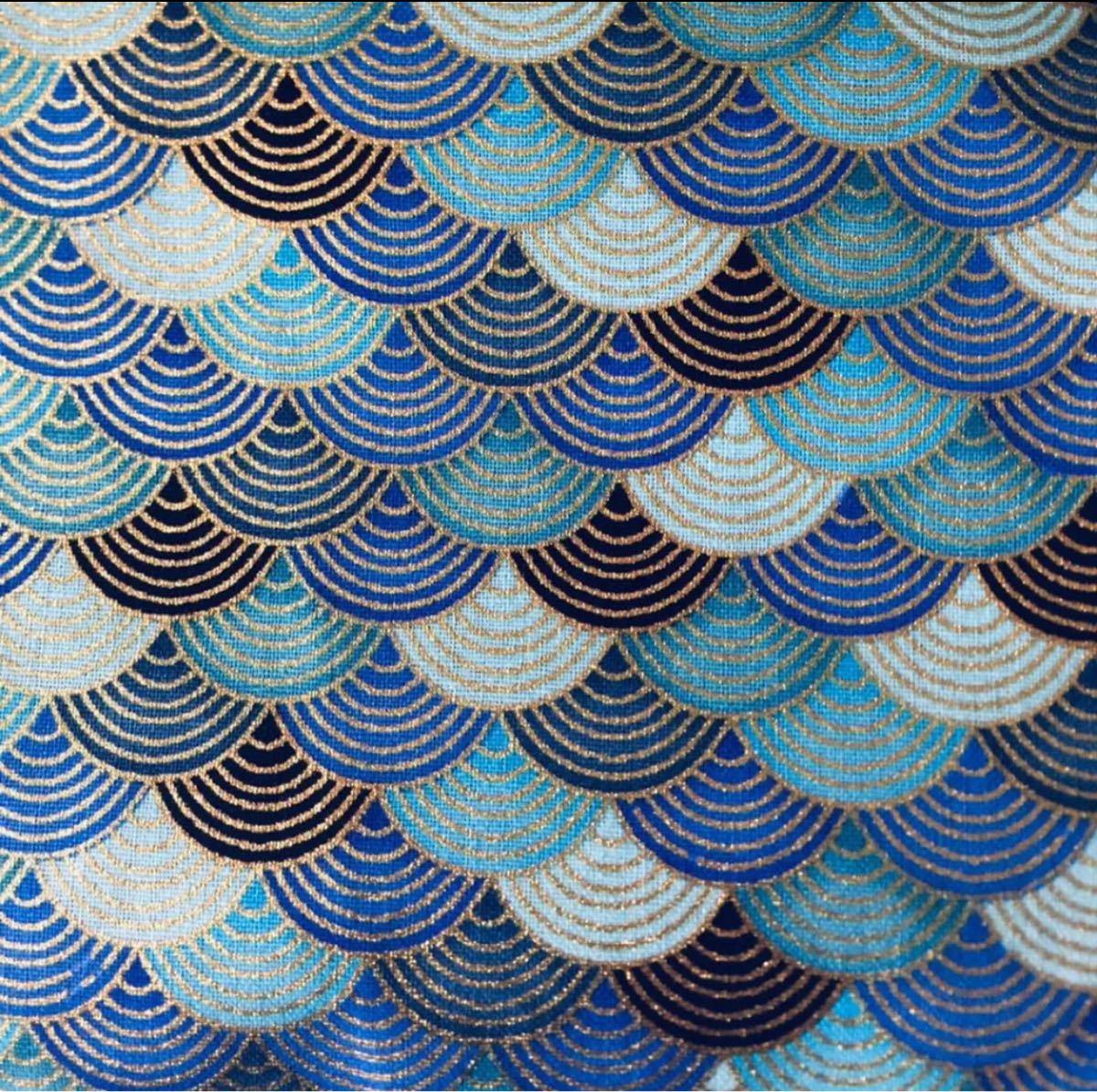 生地 ハギレ 和柄 小波柄 50cm 金糸プリント ブルー