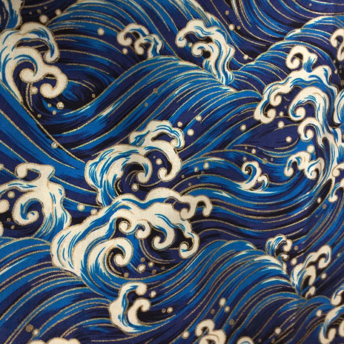 生地 ハギレ 和柄 波模様 花柄 100cm 金糸プリント ブルー
