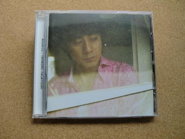 Masayoshi Yamazaki / Address (UPCH1497) (Japan Edition)