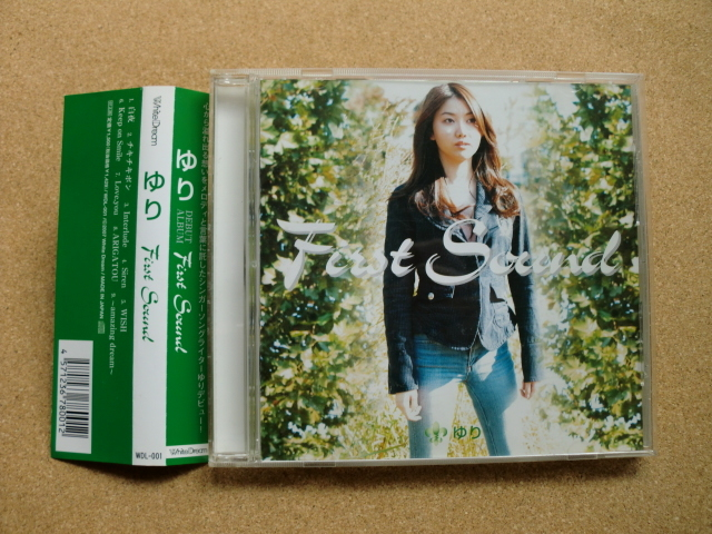 * Yuri / First Sound (WDL-001) (Japanese Edition)