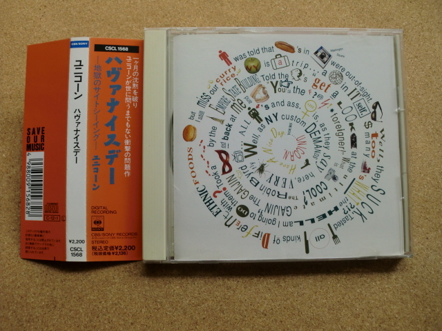 * Unicorn / Havanas Day (CSCL1568) (Japanese Edition)