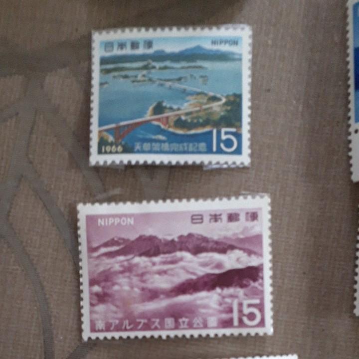 約55年前 国立公園記念切手14枚