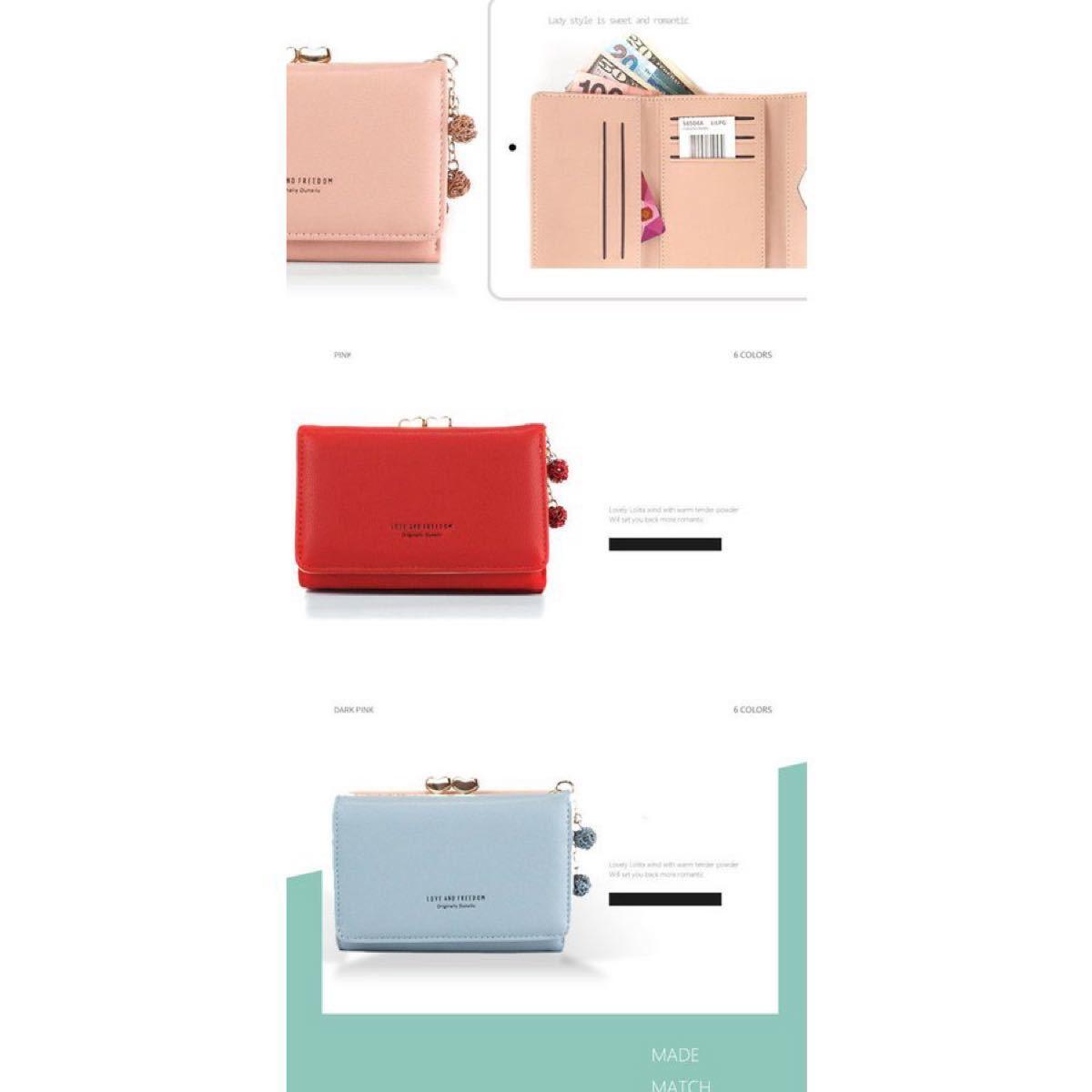 財布 レディース 三つ折り 小銭入れ コインケース