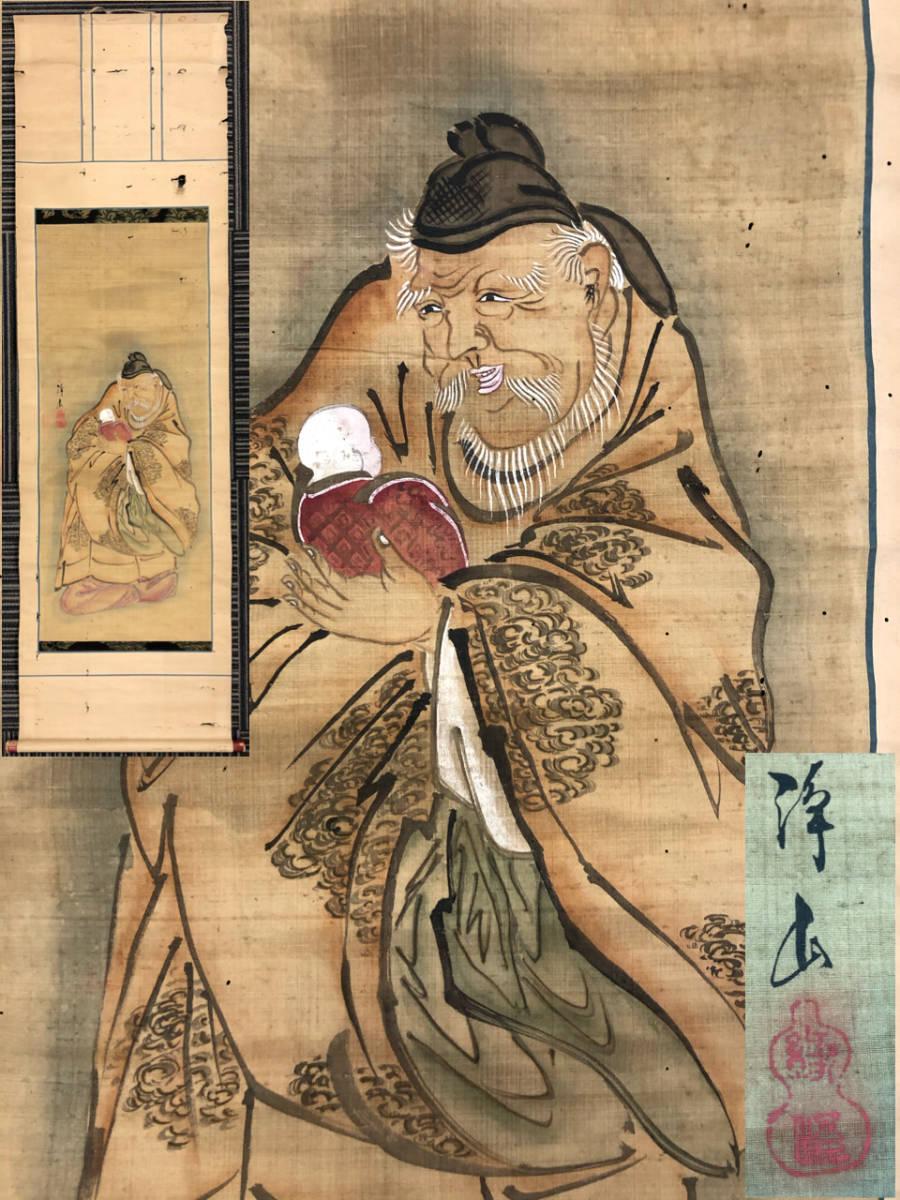 1120-06◎人物画 掛軸 掛け軸 肉筆 絹本 在銘 落款 骨董 古美術 サイズ:約148×42cm_画像1