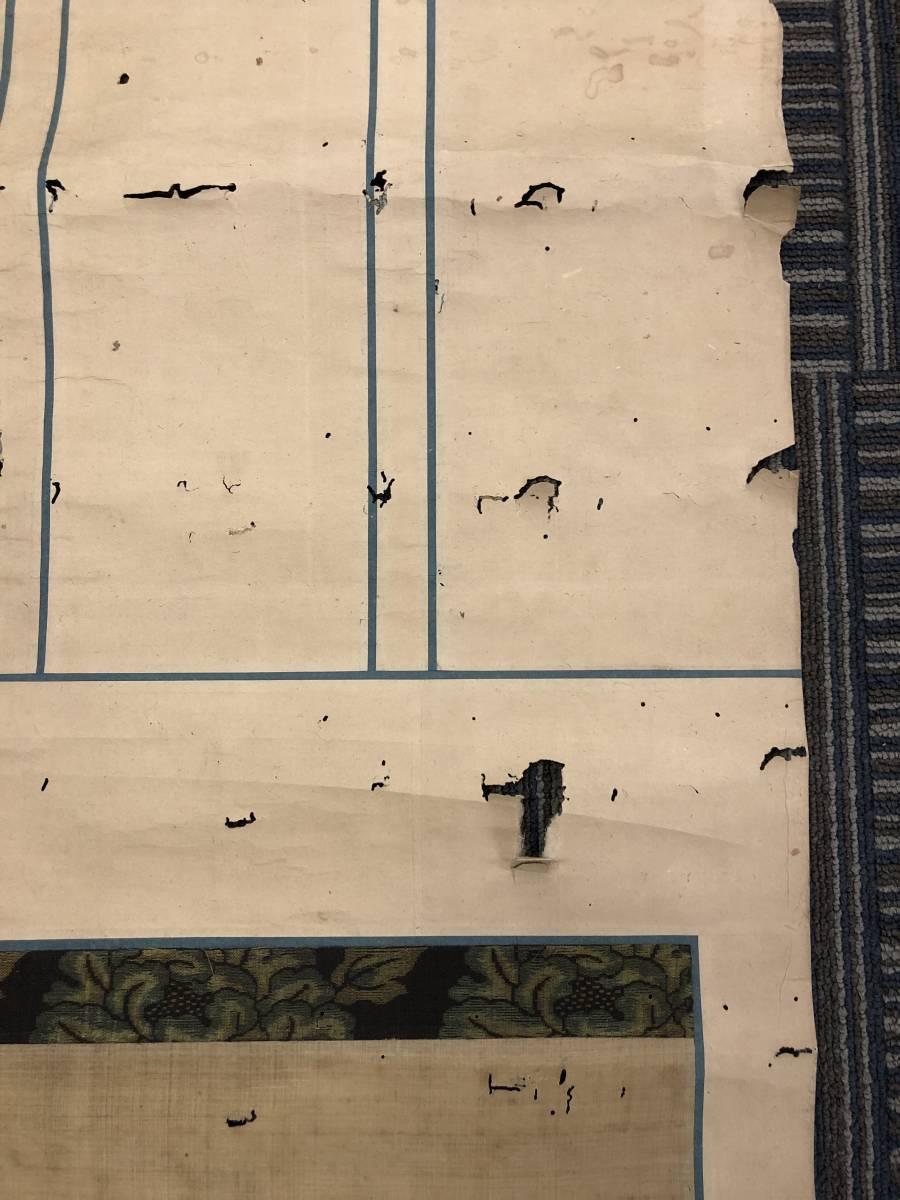1120-06◎人物画 掛軸 掛け軸 肉筆 絹本 在銘 落款 骨董 古美術 サイズ:約148×42cm_画像6