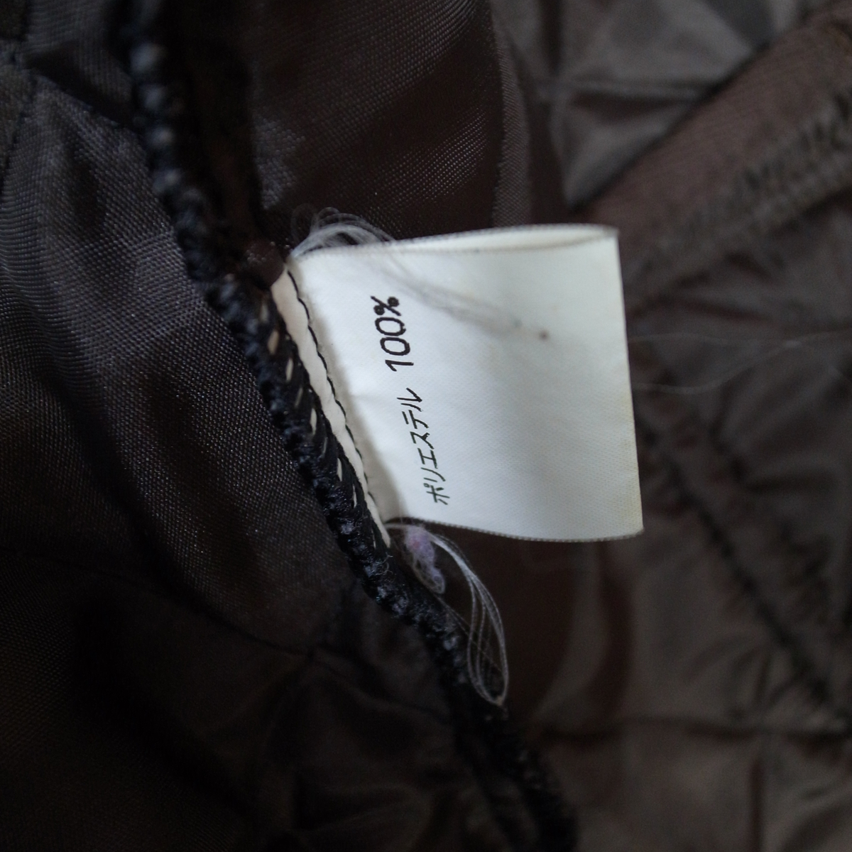MACKINTOSH マッキントッシュ キルティングジャケット 34 コート スコットランド製_画像7
