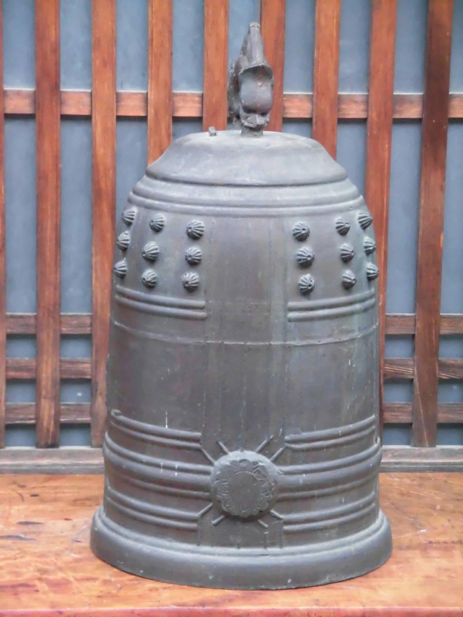 大きな 【 銅製 半鐘 釣鐘 梵鐘 高さ 約54cm 重さ 約22kg 】 仏教美術 寺院仏閣 仏具 仏像 中国 骨董_画像2