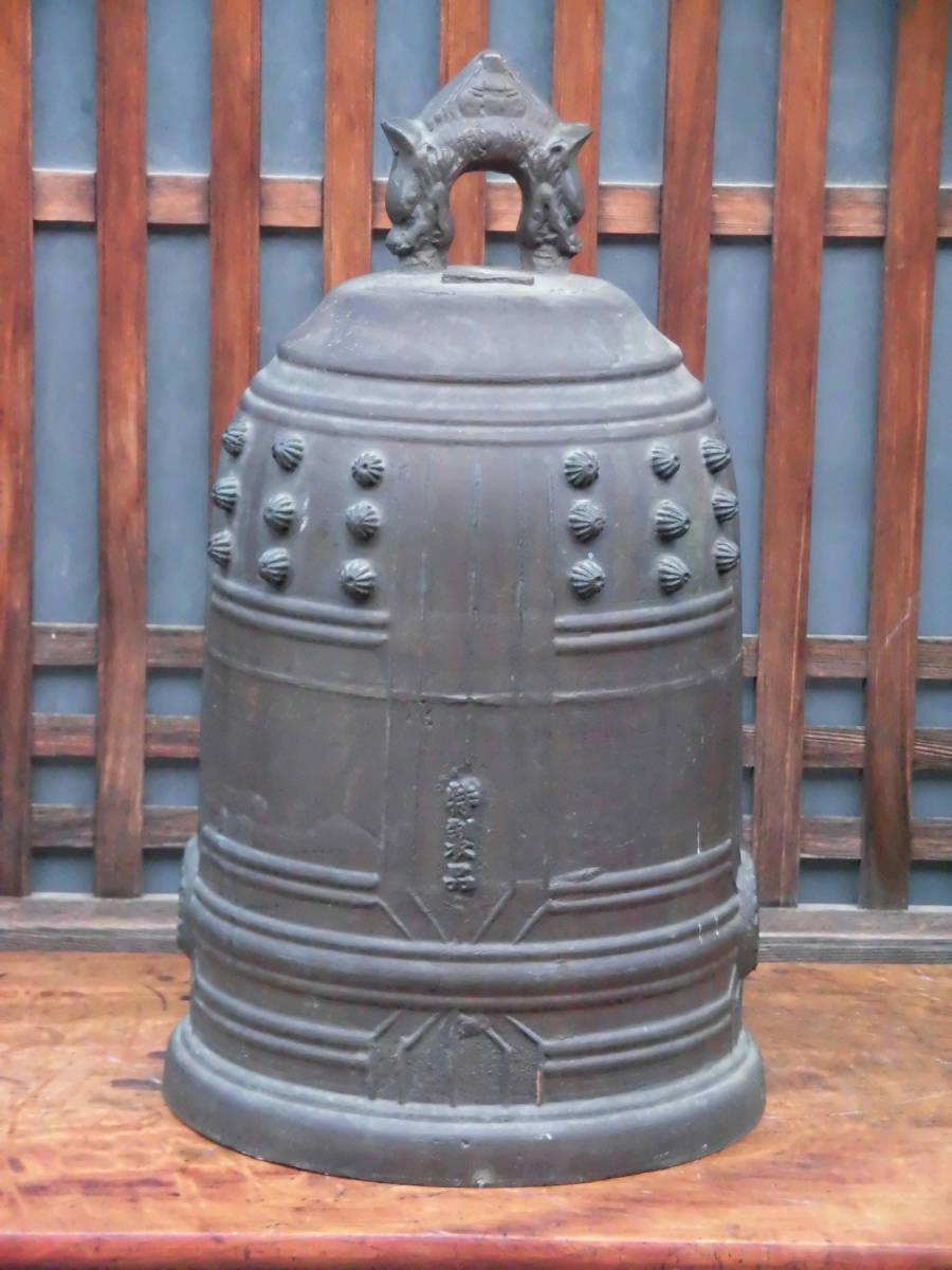 大きな 【 銅製 半鐘 釣鐘 梵鐘 高さ 約54cm 重さ 約22kg 】 仏教美術 寺院仏閣 仏具 仏像 中国 骨董